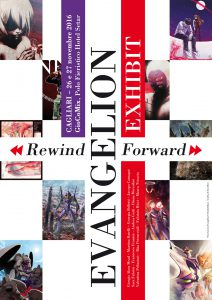 Evangelion Rewind & Forward Exhibit